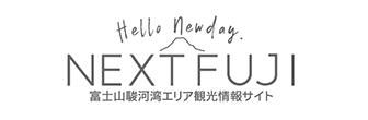 nextfuji
